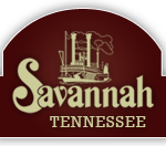 savannah_logo