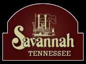 savannah_logo